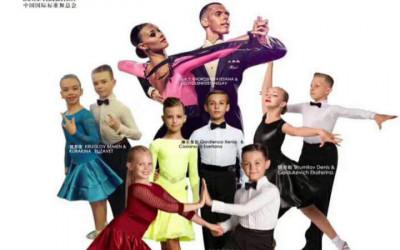 Денис Шумилов и Гайдукевич Екатерина победители турнира в Китае
