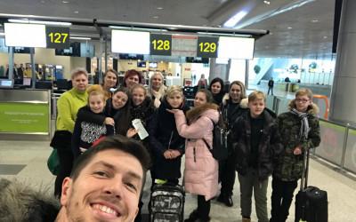 Хрустальный Вальс 2018